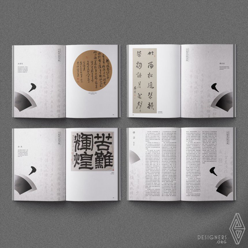 Inspirational Book Design