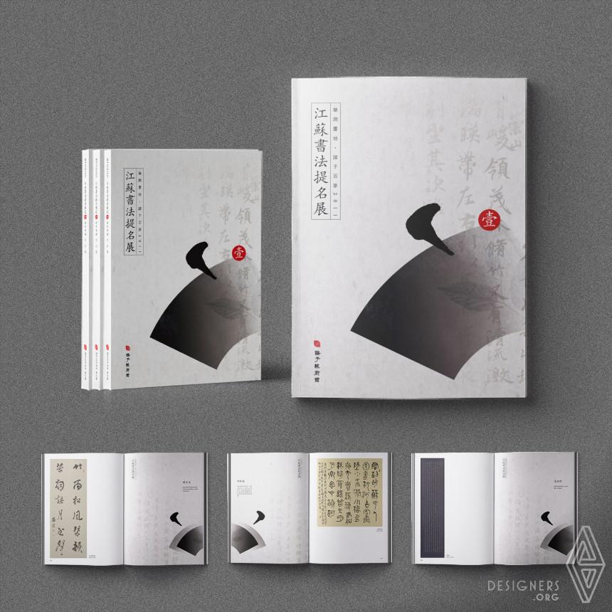 ZhuZi Art Book Image
