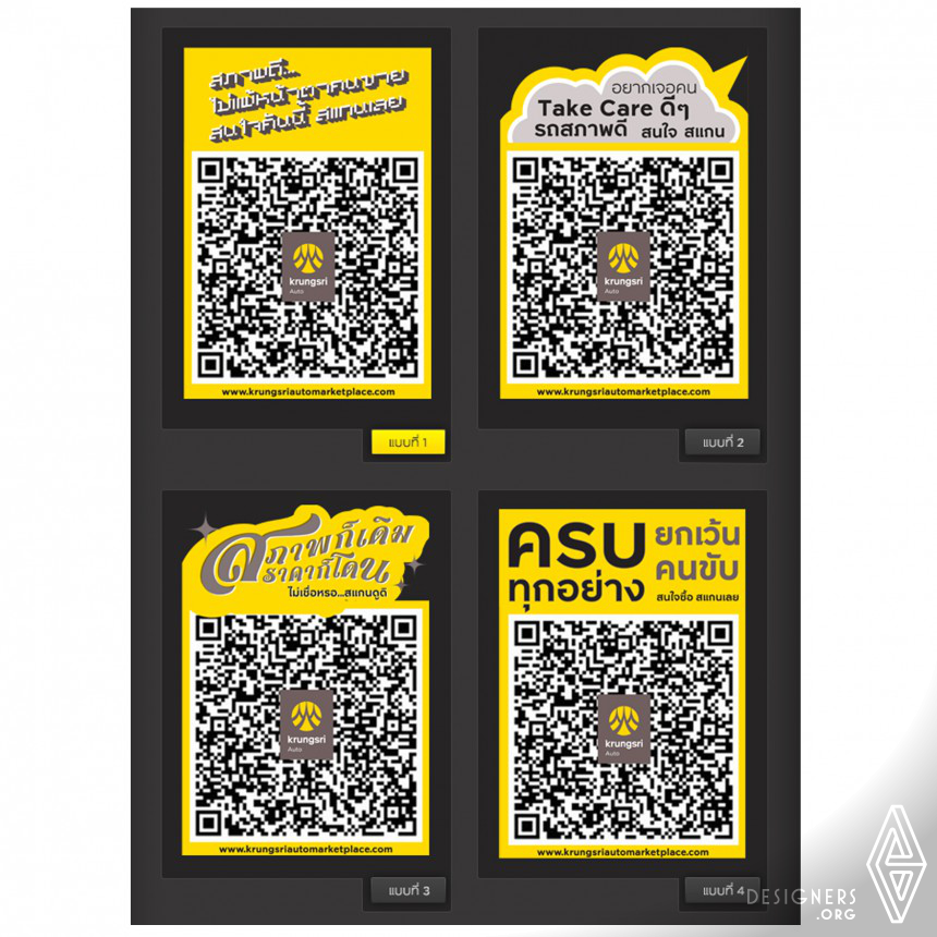 Marketplace on the Move QR Code Sticker Image