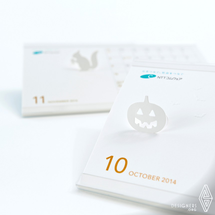 Inspirational Calendar  Design