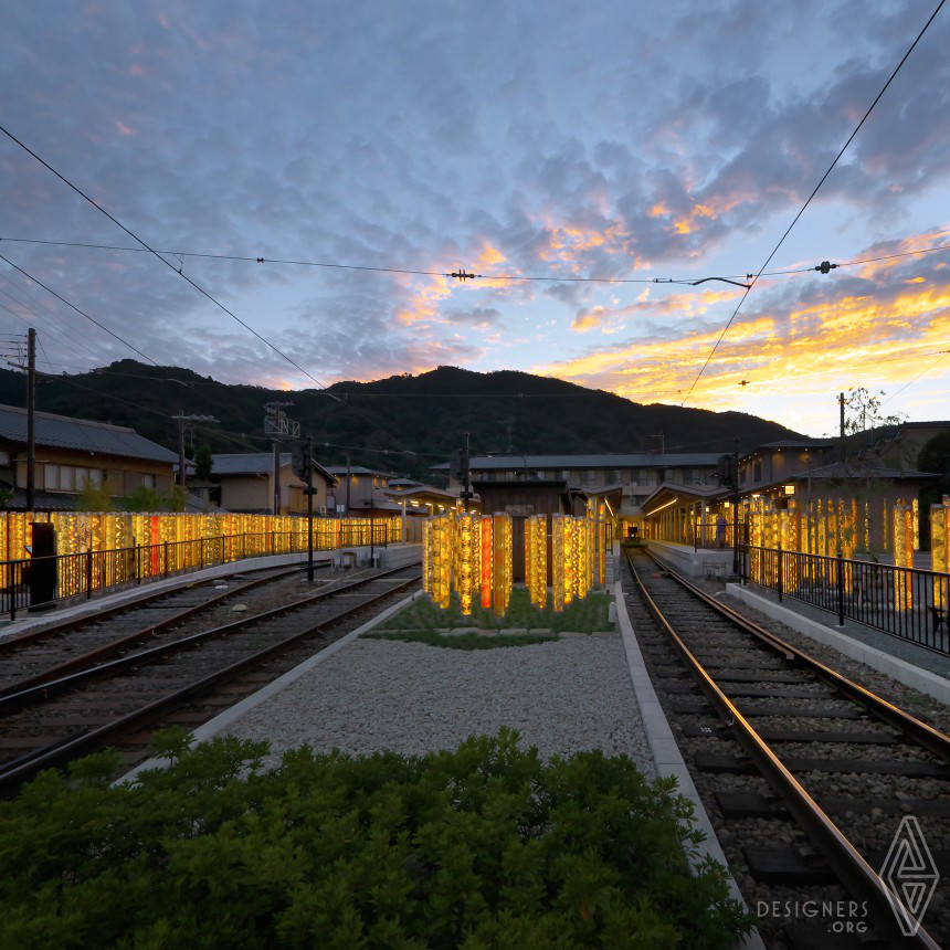Randen Arashiyama Station Railway station