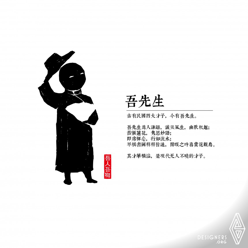 Mr Woo Logo