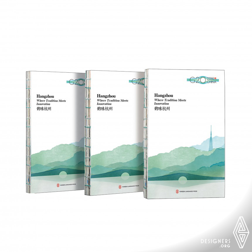 Hangzhou G20   Brochure Design