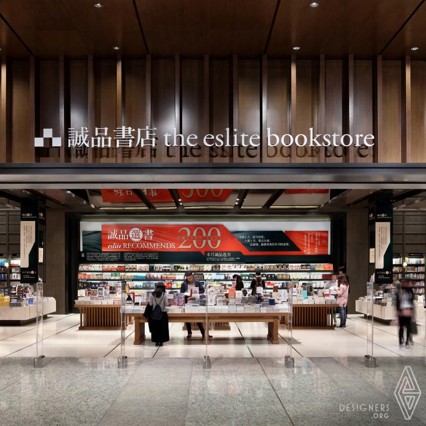 Eslite Suzhou Bookstore