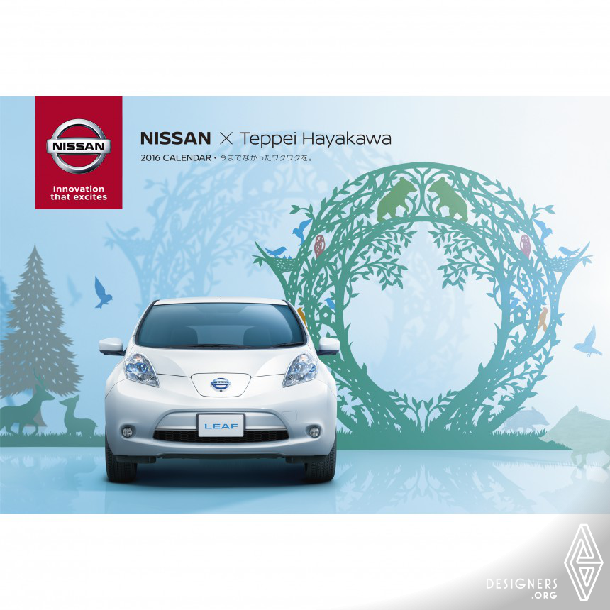 Nissan×Teppei Hayakawa 2016 Calendar