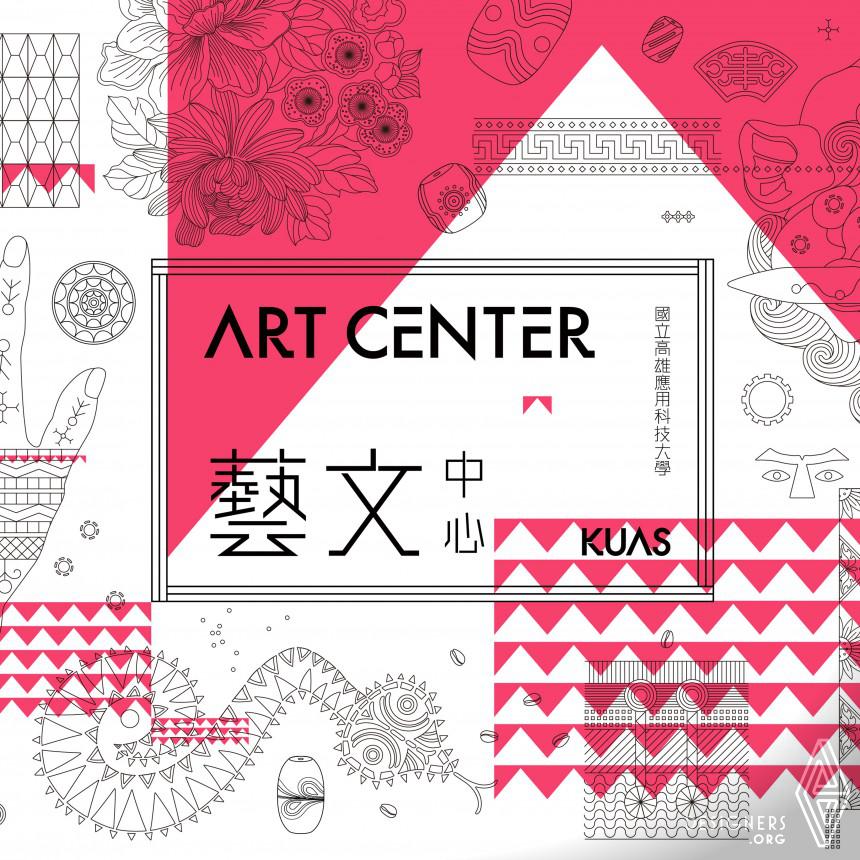 kuas Art Center Branding design