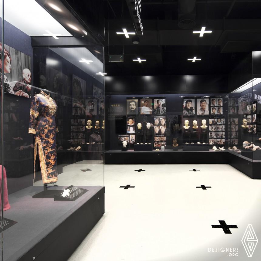 Shanghai Film Museum Museum Image