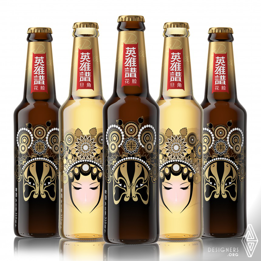 Snow Breweries-Ying Xiong Pu Beer