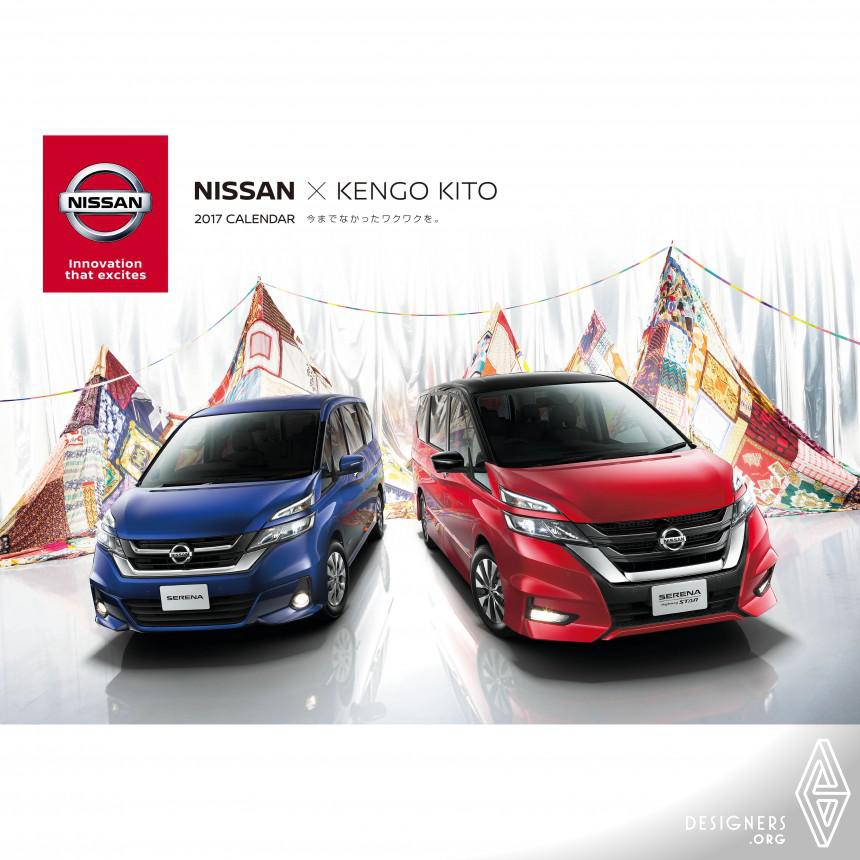 NISSAN × KENGO KITO  2017 Calendar