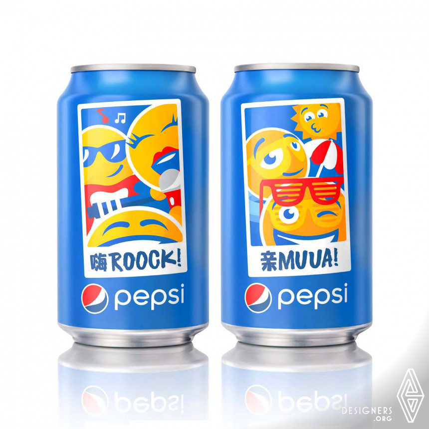 Inspirational Augmented Reality Ltd Ed Cans Campaign Design