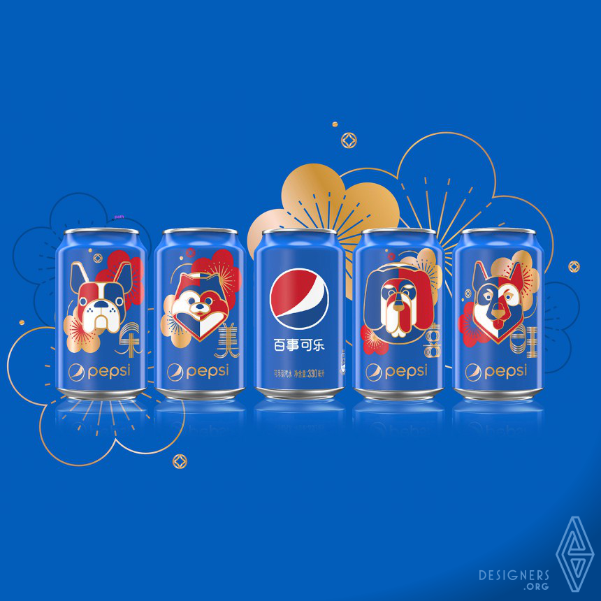 Pepsi China CNY Year of the Dog Brand Packaging