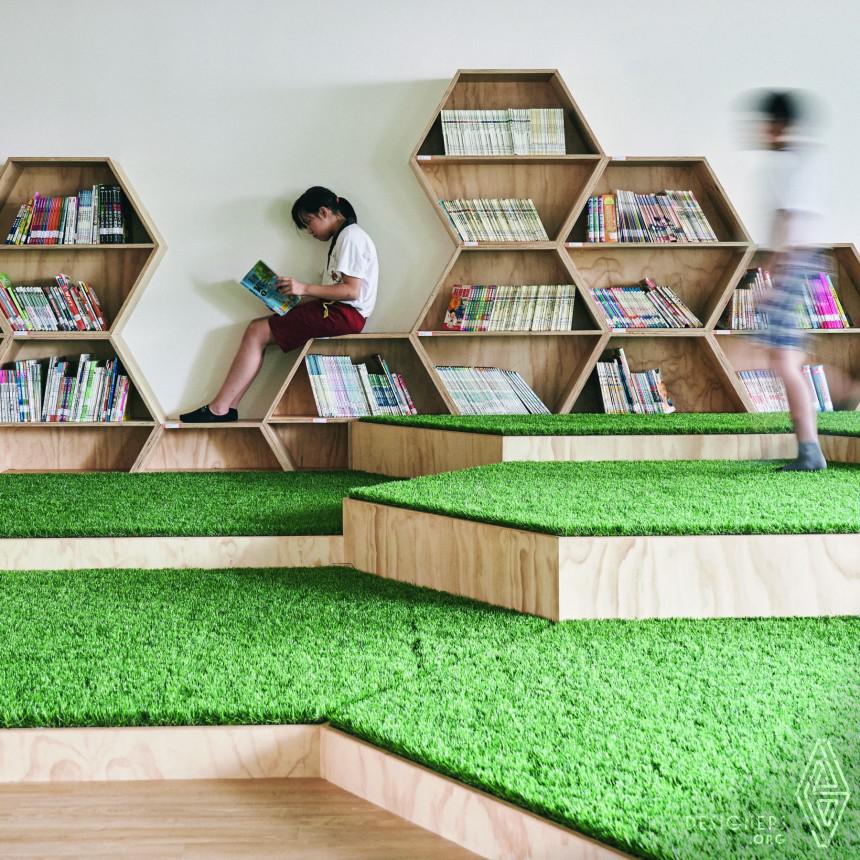 Inspirational Library Design