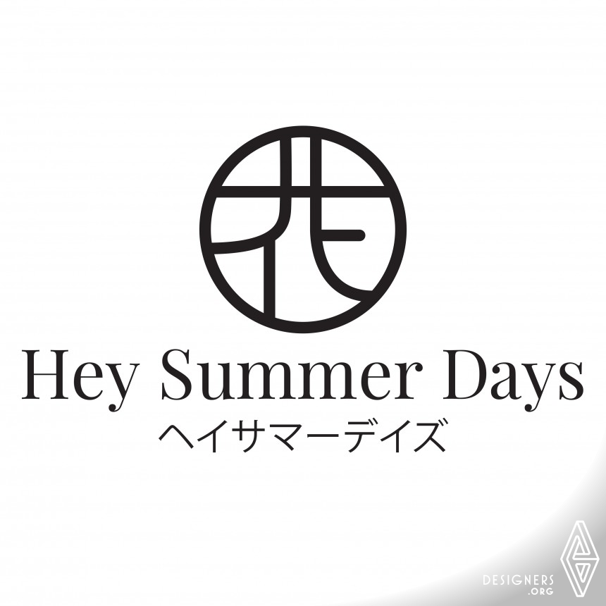 Hey Summer Days Logo Design Logo Design