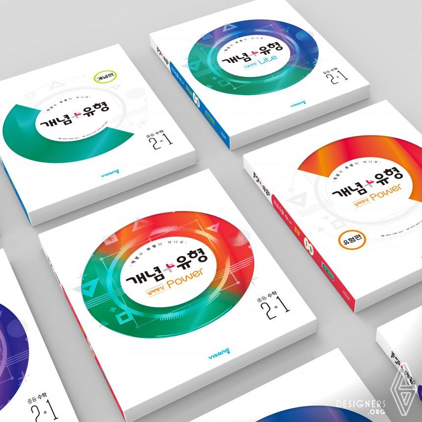 Gae-yu Math Workbook