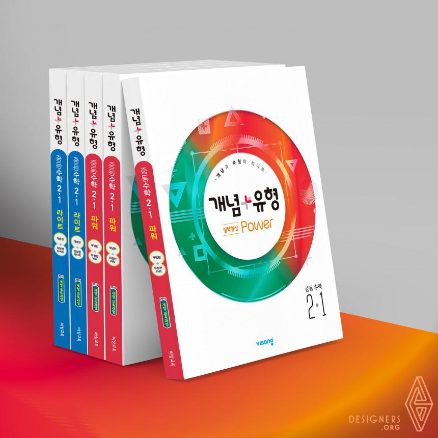 Gae-yu Math Workbook Image