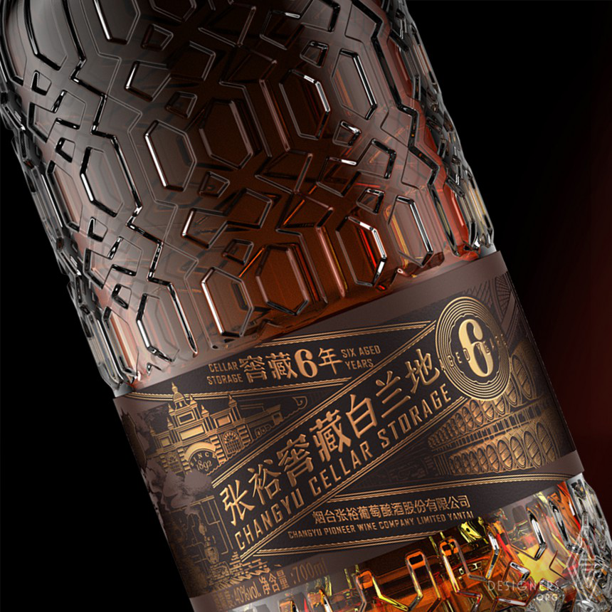 Changyu CS Brandy Image