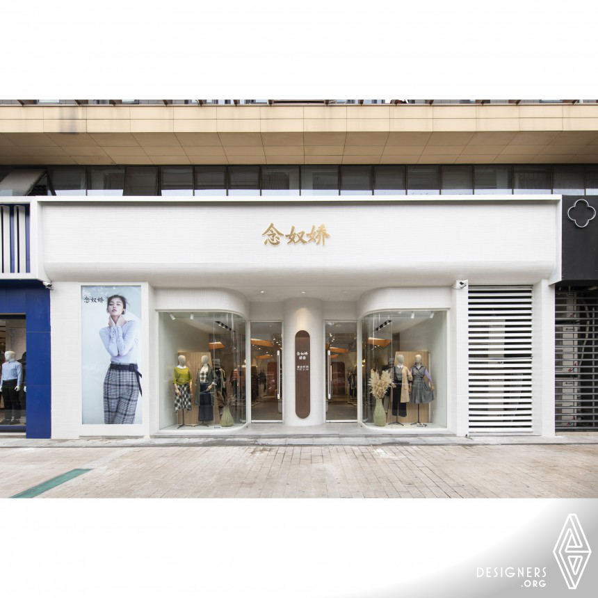 Niannujiao Jiaoding Flagship Store