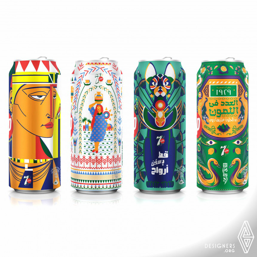 7UP Egypt Ltd Edition Series Beverage Packaging