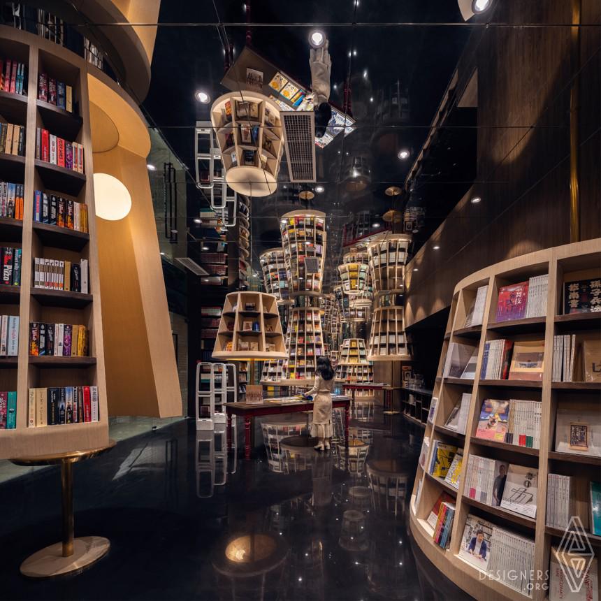 Chongqing Zhongshuge Bookstore Image