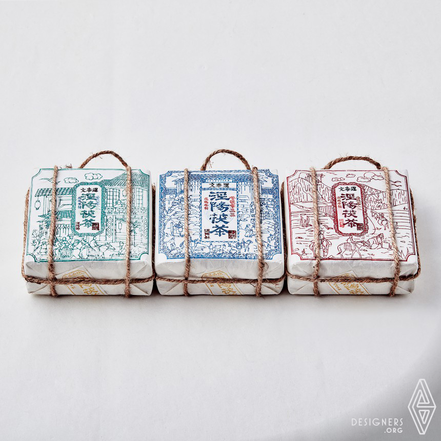 Jingyang Brick Tea Packaging