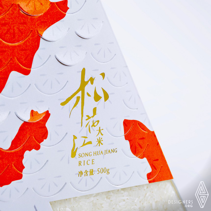 Songhua River Rice Package Image