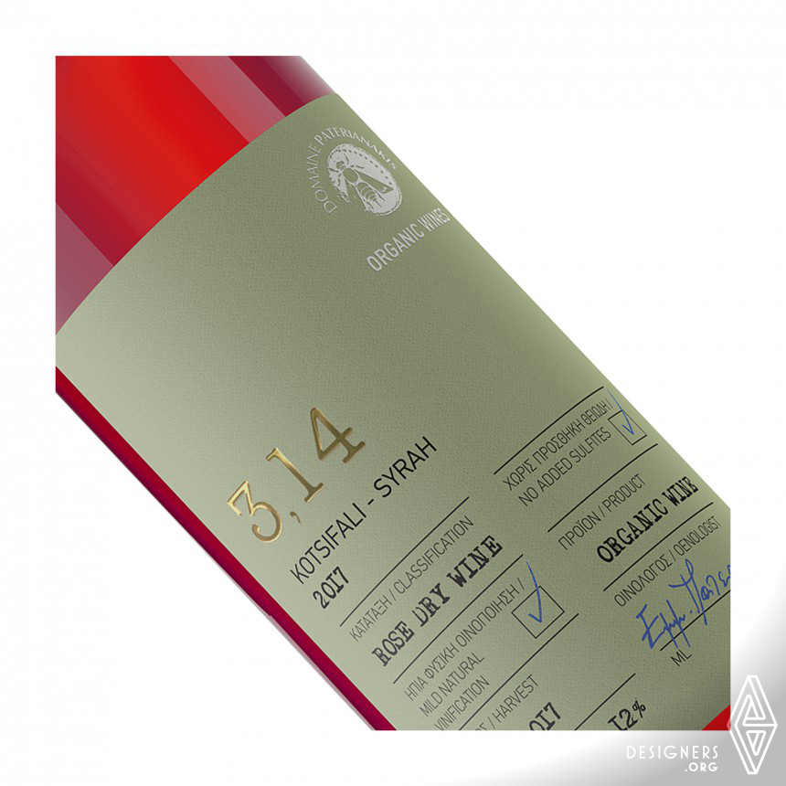 314 pi Wine Label Design Image