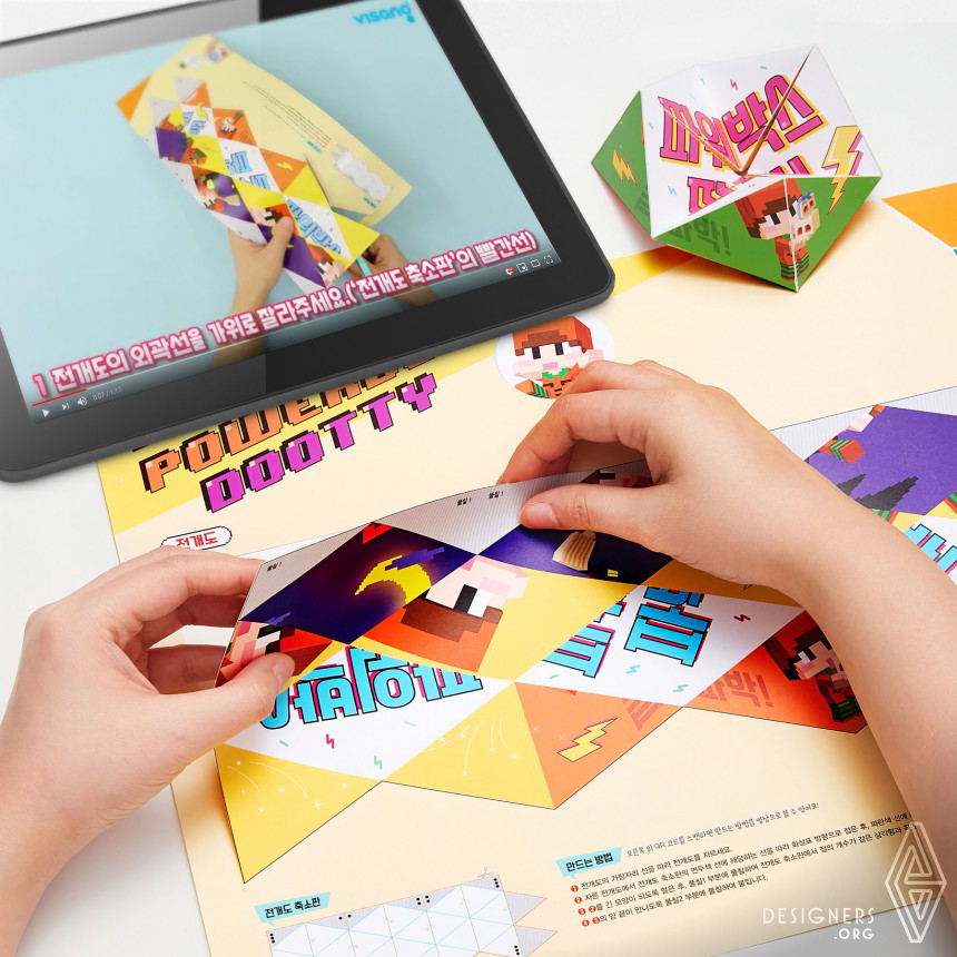 Inspirational Learning Materials Design