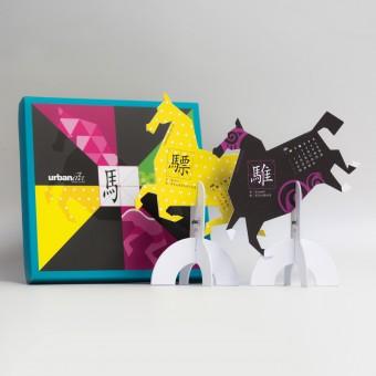 2014 the year of horse calendar design creative desktop - Desktop calendar design ideas ...