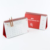 Goo Anniversary Calendar 2017