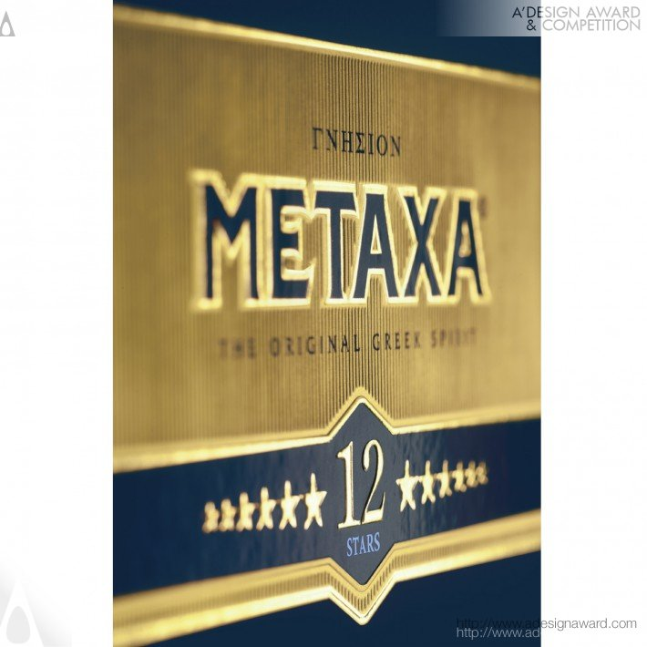Display Giftbox by The House of Metaxa