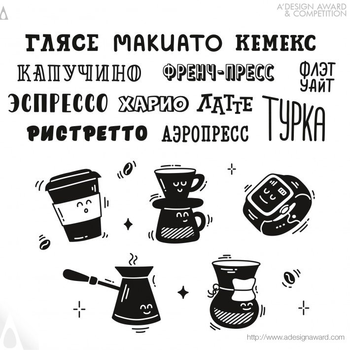 wake-up-coffee-house-by-sergey-osokin-1