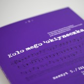 Koło Mego Uokiyneczka Folk Song Book
