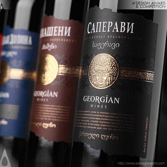 Georgian Wines Series of Georgian Wines by Valerii Sumilov