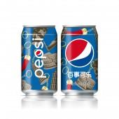 Pepsi X Italian Design Icons