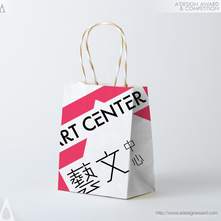 Kuas Art Center (Branding Design Design)