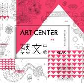 Kuas Art Center