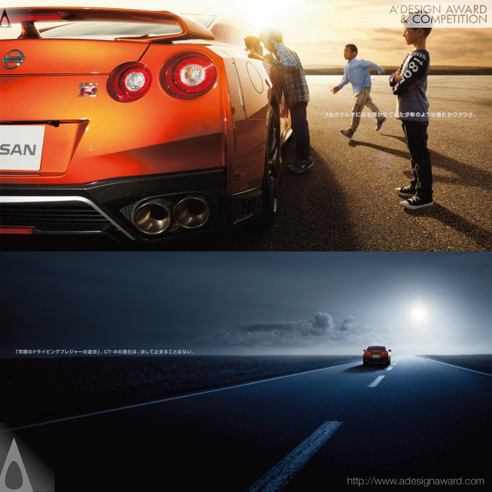 nissan-gt-r-by-e-graphics-communications-4
