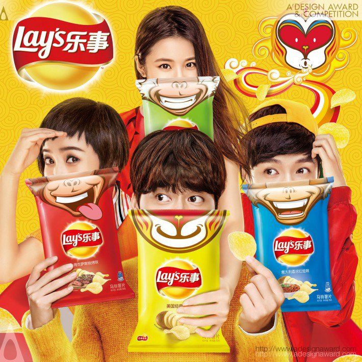 Lay's Year of The Monkey Ltd Collection (Snack Bag Design)