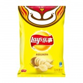 Lay's Year of The Monkey Ltd Collection
