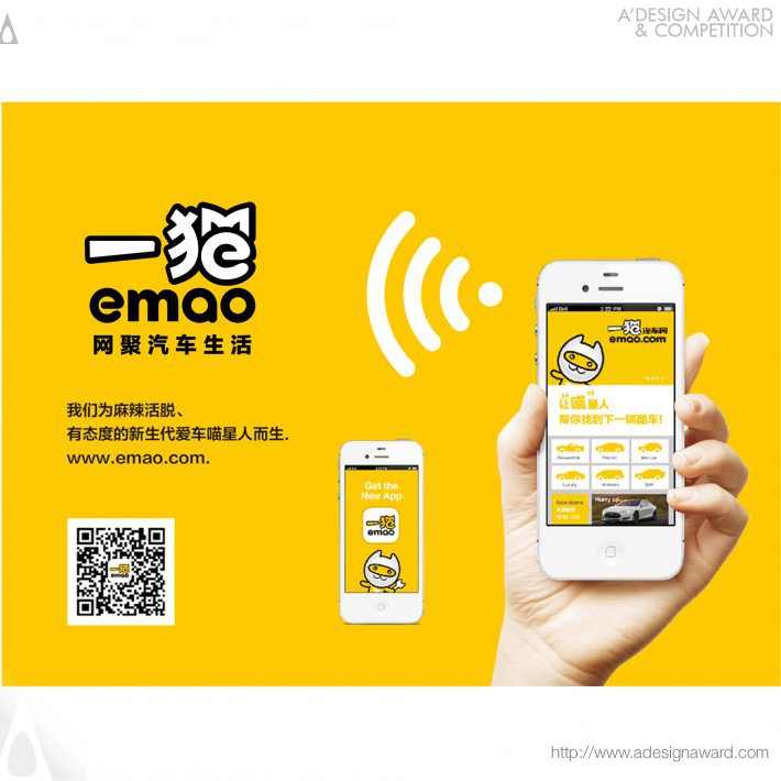 emaocom-by-dongdao-creative-branding-group-2