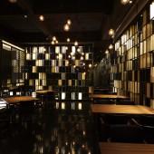 Suigetsu Japanese Restaurant