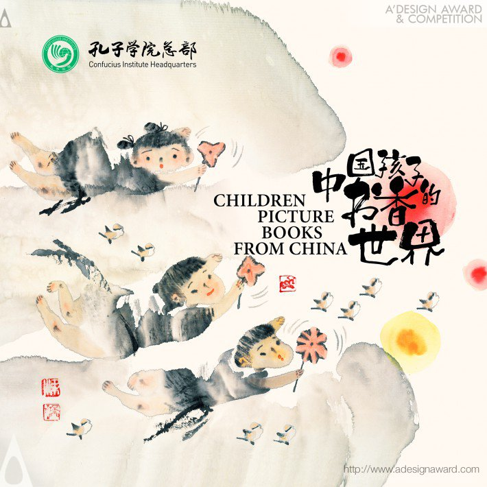 children-picture-books-from-china-by-blend-design-1