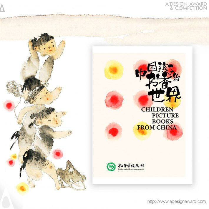 children-picture-books-from-china-by-blend-design-2