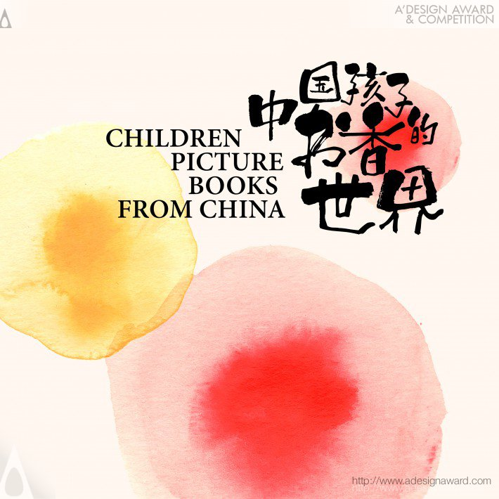 children-picture-books-from-china-by-blend-design