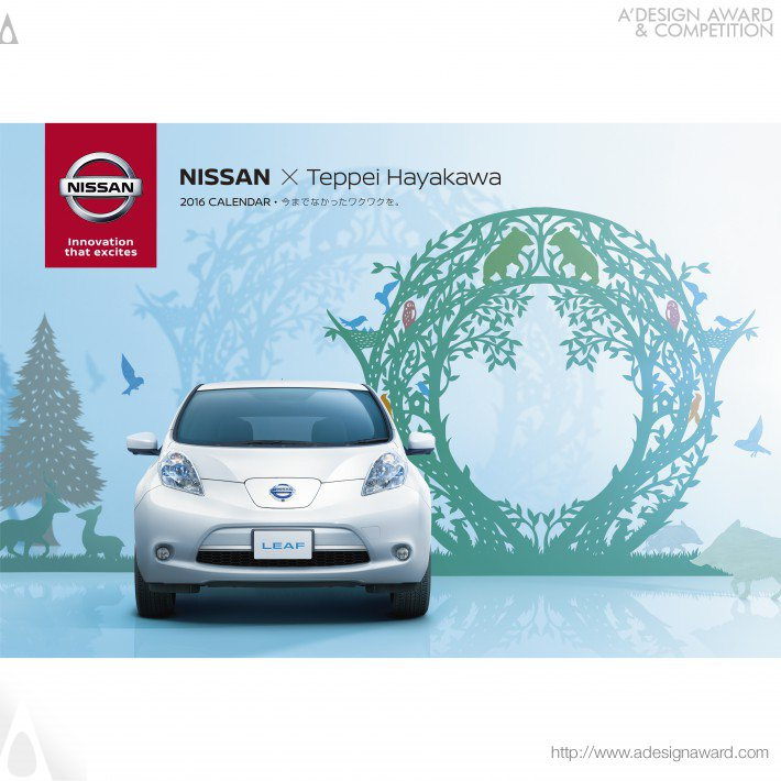 Nissan×teppei Hayakawa (2016 Calendar Design)