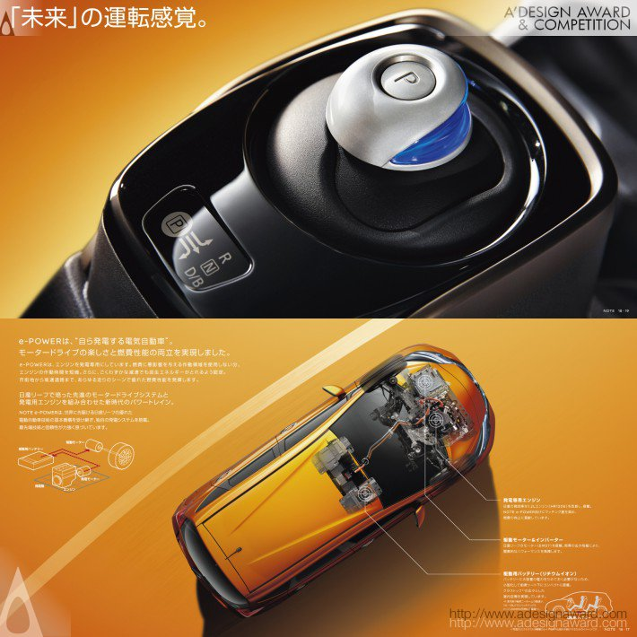 Nissan Note (Brochure Design)