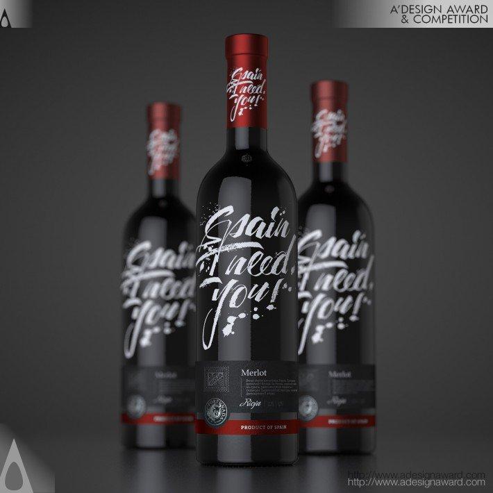 Spain I Need You (Spanish Wine Series Design)