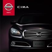 Nissan Cima