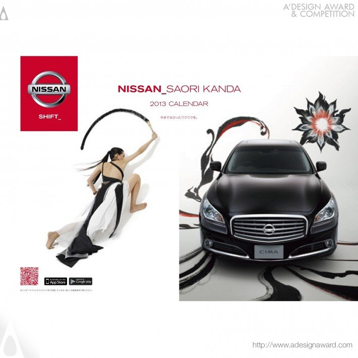 nissan-calendar-2013-by-e-graphics-communications-1