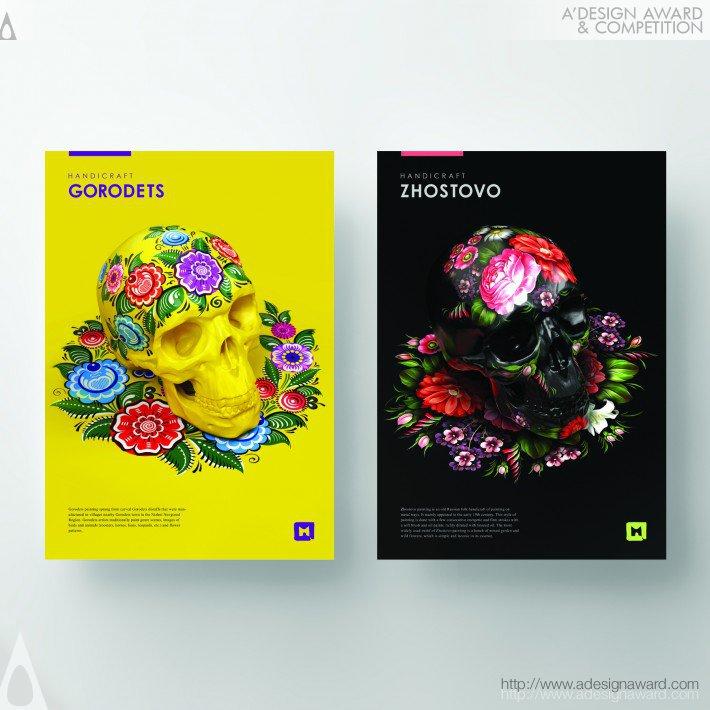 Folk Fusion (Poster Design)